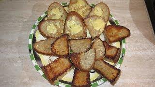 Гренки и горячие бутерброды из черствого хлеба