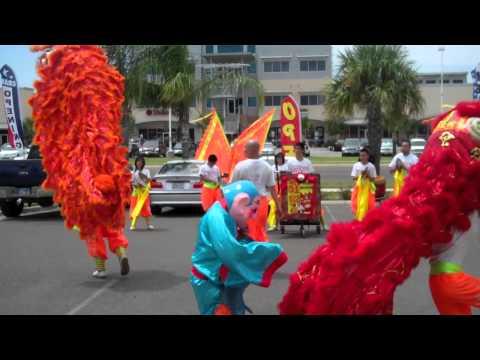 Lion Dance Opening Scene - 9.4.2011