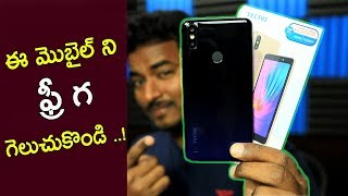 Tecno Camon i ACE 2X  Under 8000 Rupees Smartphone | UNBOXING & GIVEAWAY 🔥🔥