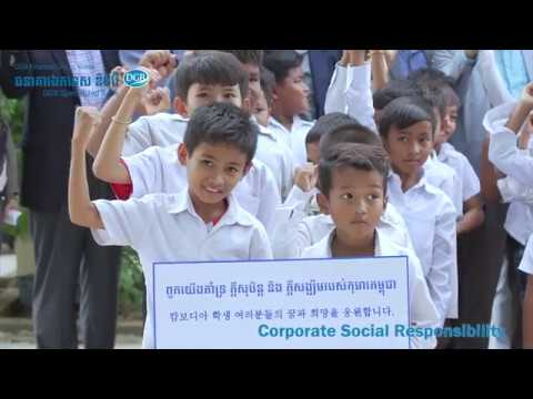 Corporate Social Responsibility of DGB Specialized Bank