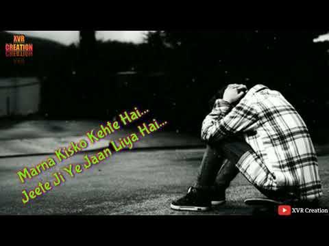 Part 2   Very sad boy whatsapp Status 😭 Alone boy status 😢 sad song hindi status 😭