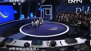 """对话- 《对话》 20131027 刘家义的""""审计表情"""""""