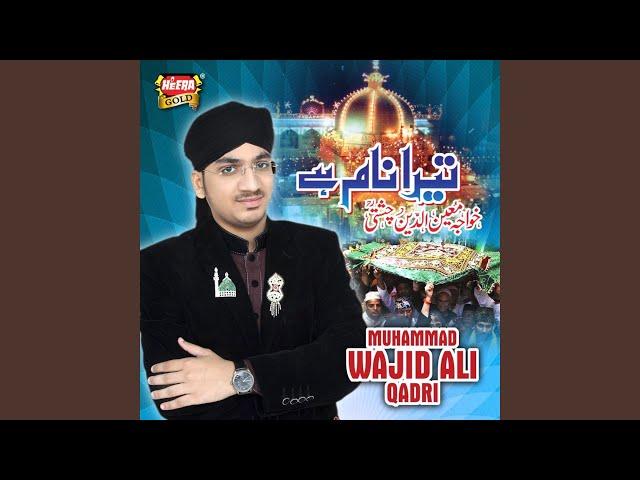 Tera Naam Hai Khawaja