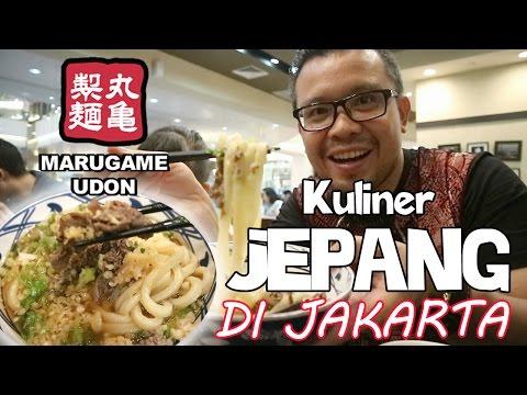 Ice Skating Dan Makan Marugame Udon Dan Tempura di Mall Taman Anggrek | ft. Callista - Enjoyaja Jr.