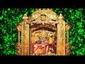Durga Saptashati 3rd Chapter   Chandi Path   Devi Mahatmyam