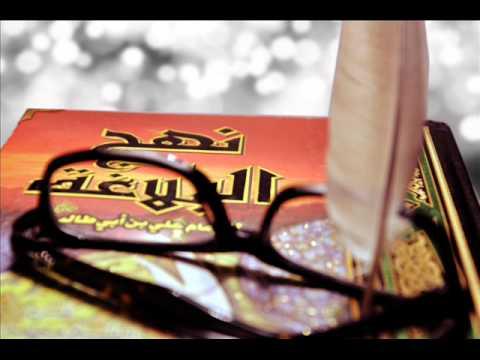 كتاب بلسم محمد الخالدي تحميل