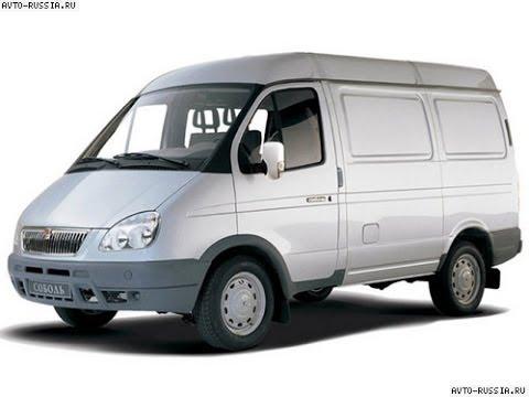 Соболь 4x4, в Москве, цены и фото, купить новый ГАЗ Соболь