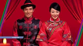 видео Празднование свадьбы в Китае