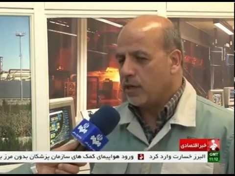 Iran Isfahan province, Mobarake Steel Company كارخانه استيل مباركه استان اصفهان ايران