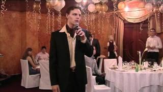 Ведение свадьбы.avi