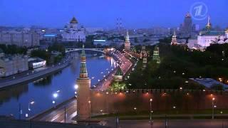Начало эфира Первого канала (16.08.2011) / Channel One Russia Opening