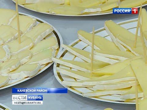 Сыр -