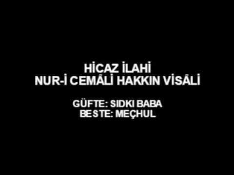 08 - Nur-i Cemali