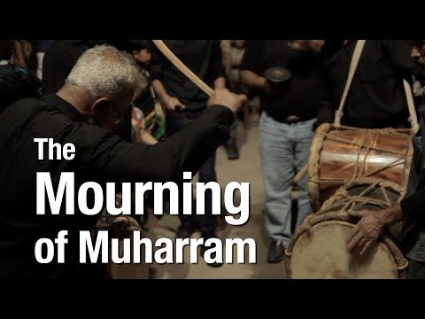 Mourning of Muharram • سوگواری محرم • Bandar Abbas • IRAN • بندرعباس