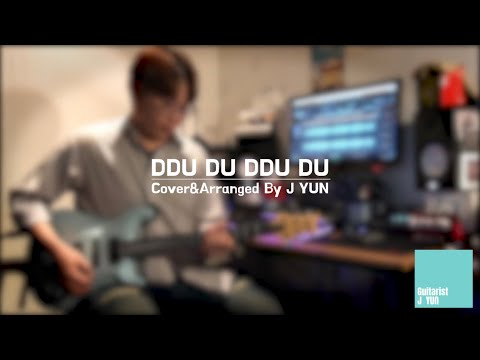 BLACK PINK - '뚜두뚜두 (DDU DU DDU DU)' Rock Guitar cover