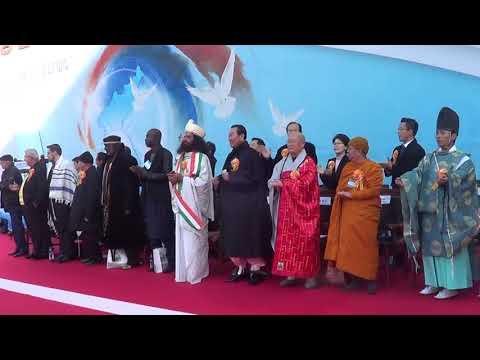 Swami Hari Chaitanya Puri Ji Maharaj at Universal Peace Conference Seoul Korea