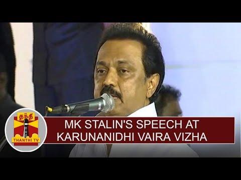 MK Stalin