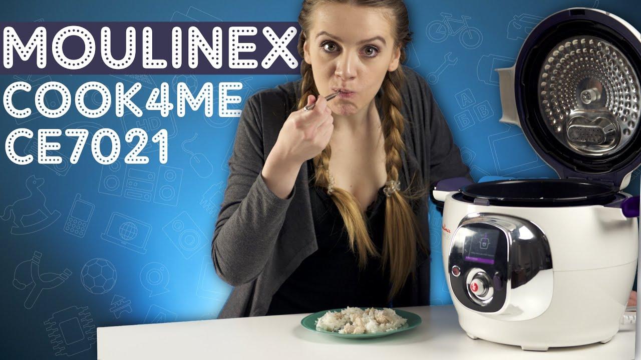 Moulinex Cook4Me: мультиварка-скороварка - обзор от Ники