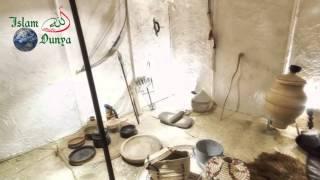 3D - дом Пророка Мухаммада ﷺ
