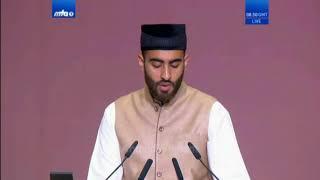 Rana Shiraz - Nazam - Yaaro Masih-e-Waqt Ke - Jalsa Salana Germany 2017