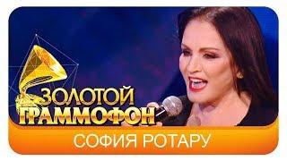 София Ротару  - Давай устроим лето (Live, 2015)