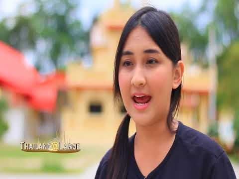 Thailand@large EP 35 Discovering Rayong