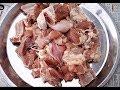 ये मटन मसाला करी खा कर......कही आपके होश न उड़ जाये || Mutton masala Curry Recipe |