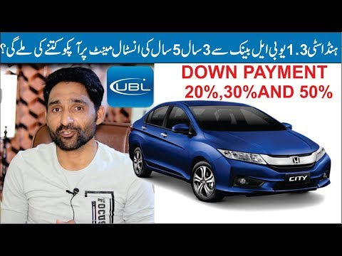honda city 1.3 new bank lease planning 2 years 3 years and 5 years installment