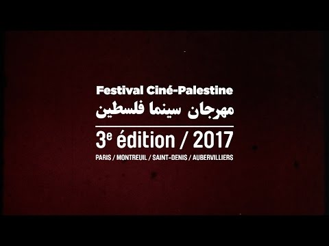 3ème édition du festival Ciné-Palestine du 2 au 11 juin en Ile-de-France