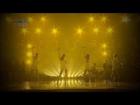 Mamamoo (마마무) - How Mamamoo Made K-Pop History With an Instant Classic Performance