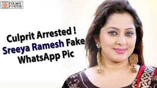 Oppam Actress Sreeya Ramesh Fake WhatsApp Pic - Culprit Arrested ! -Filmyfocus.com