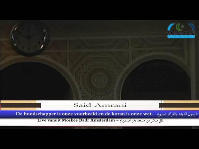 Said Amrani: De boodschapper is onze voorbeeld en de Koran onze wet