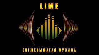 Coldplay - Adventure Of A Lifetime (cover by Lime) / группа на корпоратив, свадьбу