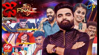 Dhee Champions | 2nd December 2020 | Grand Finale | Latest Promo | ETV Telugu