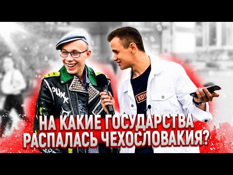ШКОЛЬНЫЕ ВОПРОСЫ /