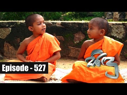Sidu | Episode 527 14th August 2018
