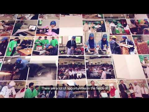 Success to those who work hard - Ali Moeen Nawazish
