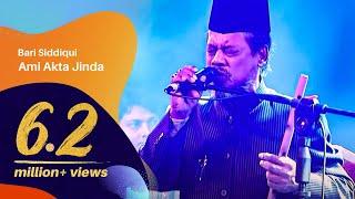Bari Siddiqui - Ami Ekta Zinda Lash | Dhaka International Folk Fest 2015