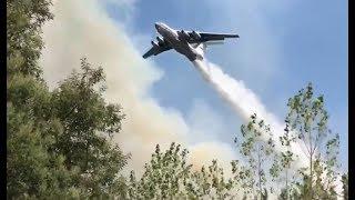 «ԻԼ-76» հրդեհաշիջող ինքնաթիռը 3-րդ անգամ կուղևորվի Խոսրովի արգելոց