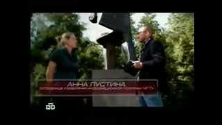 """""""Всегда впереди"""". Фильм о МГТУ им. Н.Э.Баумана."""