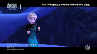M-ON TV 本編映像+サントラ音源 FULL HD 高画質版.