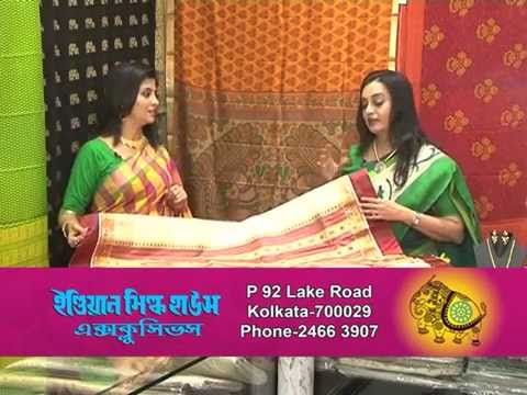 a5e77741c24da Indian Silk House- Exclusive collection of all type of sarees - YouTube