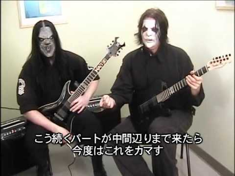 Slipknot Guitar Lesson - Mick Thomson & Jim Root - Young Guitar - August 2004 [Part 1] Rare