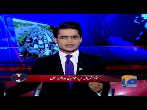 Aaj Shahzaib Khanzada Kay Sath - 09 August 2017 - Geo News