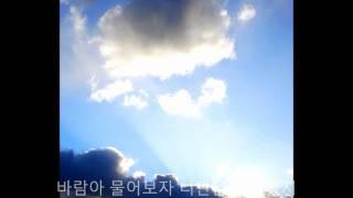 김정호 - 외기러기.wmv
