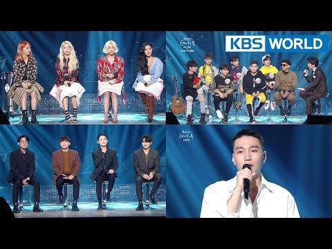Yu Huiyeol's Sketchbook - MAMAMOO, DJ KOO, The East Light, NOEL, KIXS [ENG/2018.03.24]