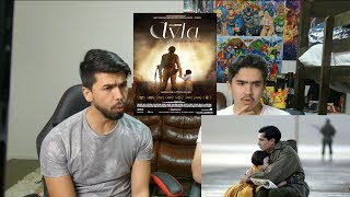 Ayla: The Daughter of War first time Turkish film Reaction