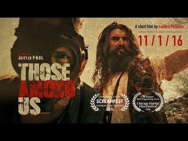 Those Among Us | Short Horror Film | Screamfest