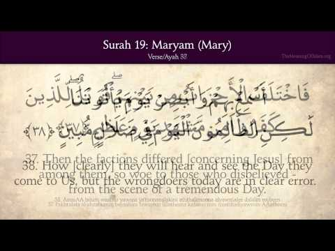Quran: 19. Surat Maryam (Mary): Arabic and English translation HD