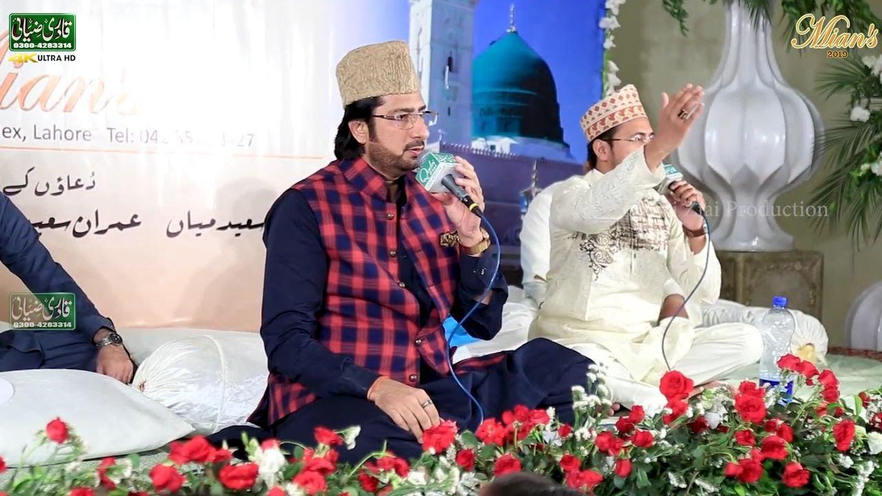 Download Mera Badisha Husain Hai By Tasleem Ahmad Sabri New Letest Naqabat 2019